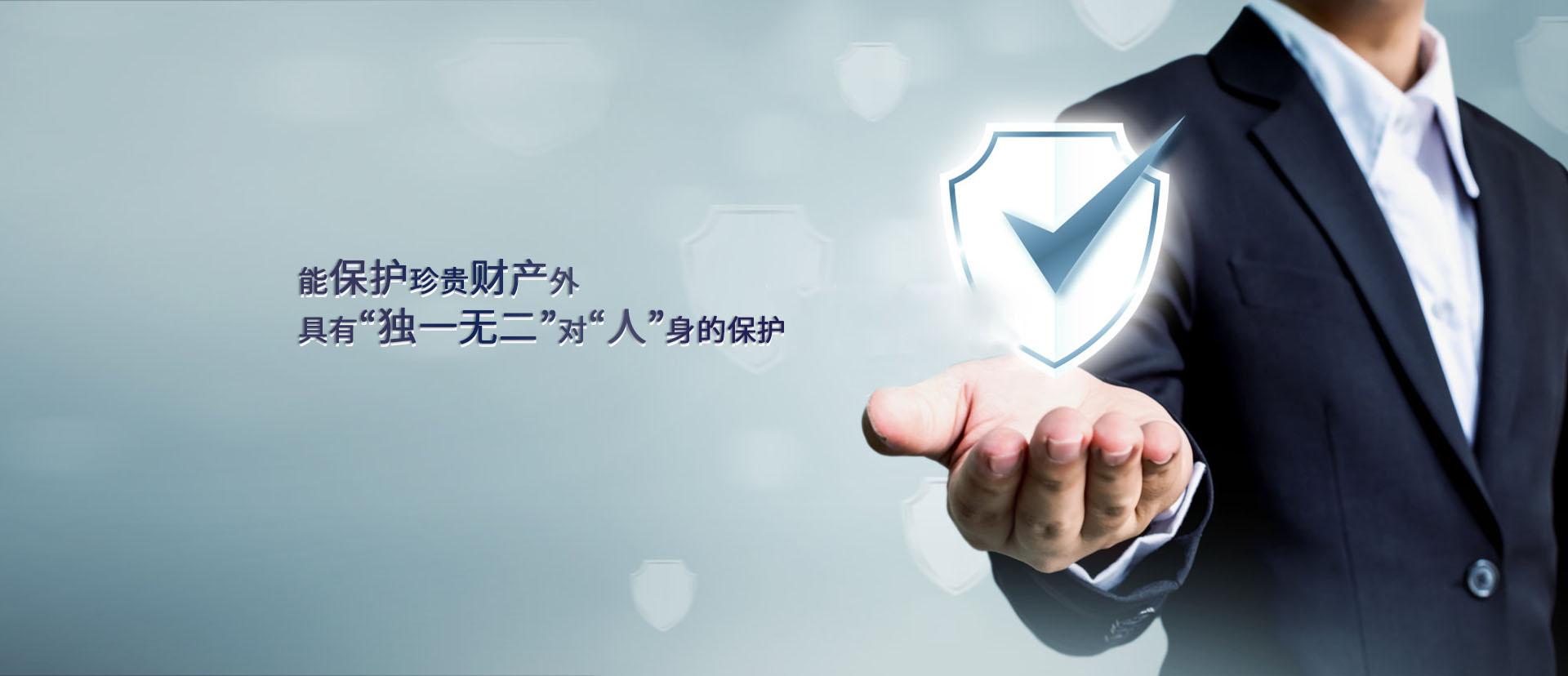 乐虎体育|唯一网址乐虎国际官方下载app